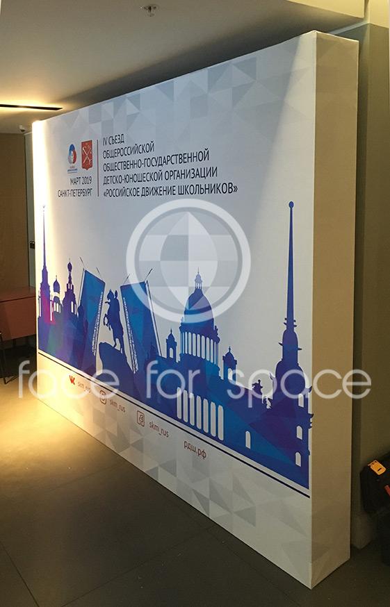 объемный прессволл в СПб