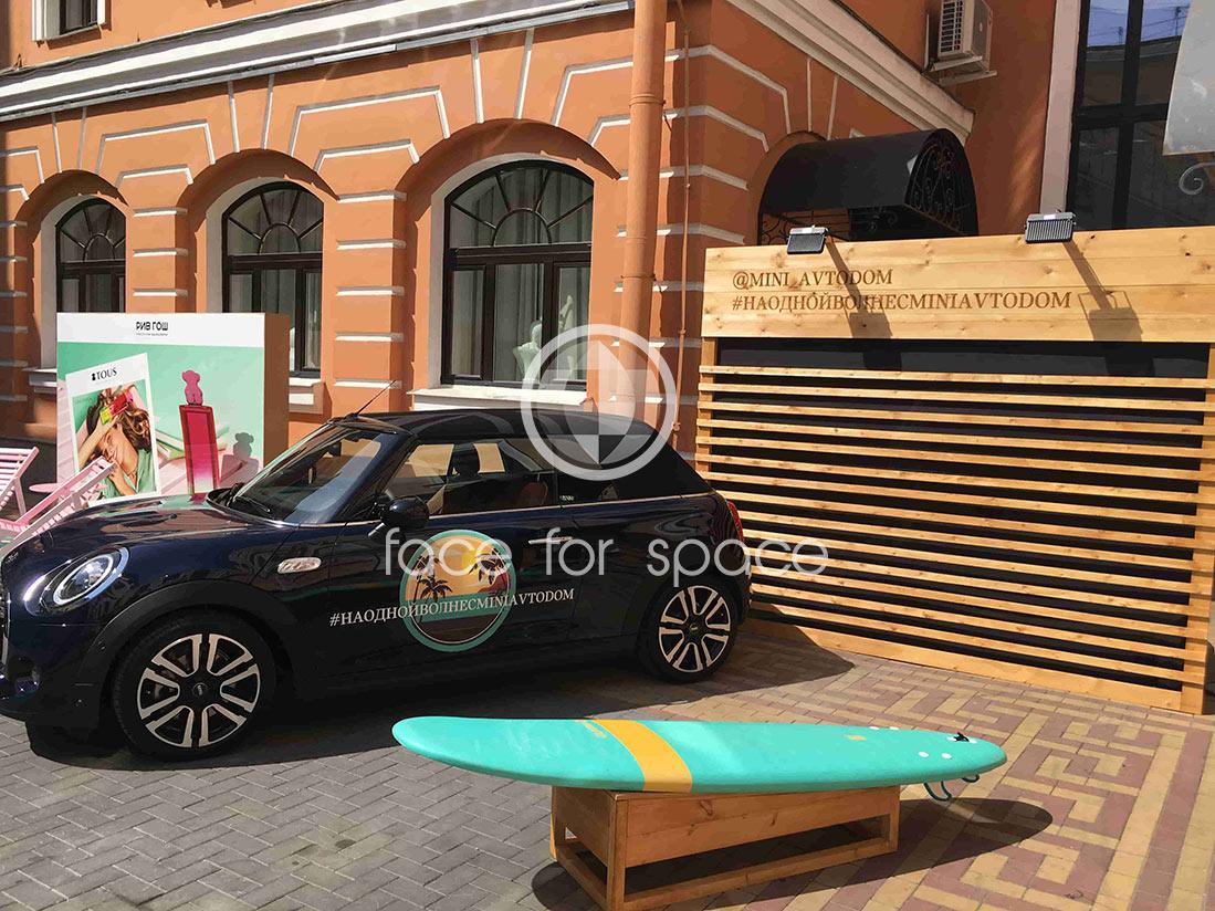 фотозоны для автосалонов в СПб